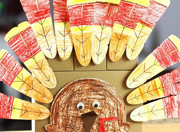 Turkey toss thanksgiving game 0807wt1